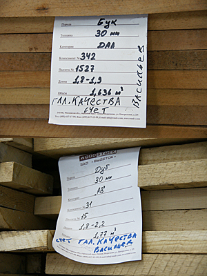 используем высококачественную древесину
