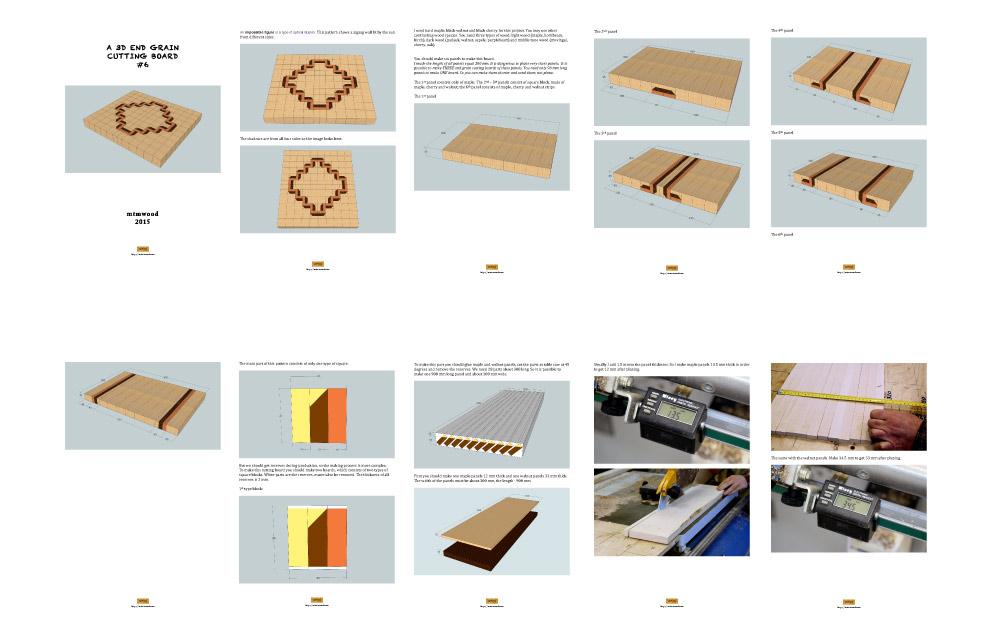 3D end grain cutting board #6