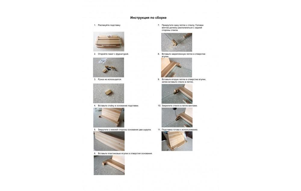 Подставка под кулинарную книгу, IPad и IPhone MTM-D0114
