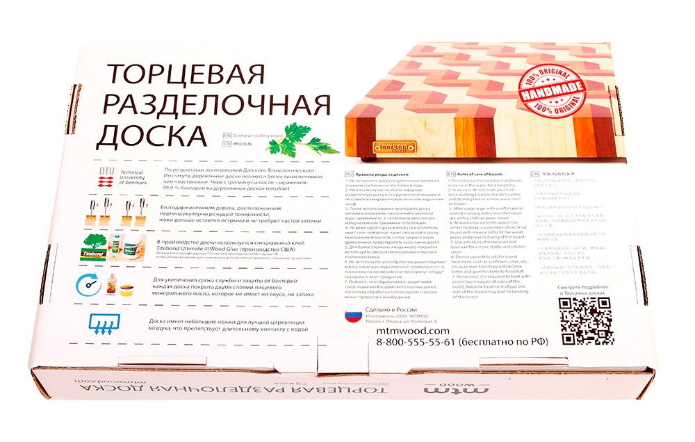 Подарочная упаковка для доски